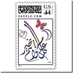 Arabic,US PostageStamp